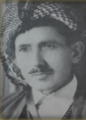 Abdullah Ismail Ahmad Aqrawi.png