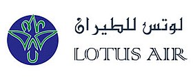 Lotus Air Logo.jpg