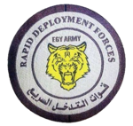 Egyptian Rapid Deployment Forces converted.png