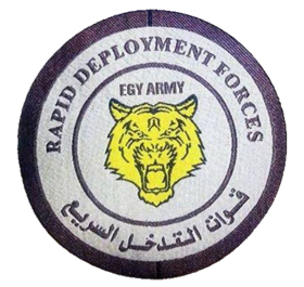 280px-Egyptian_Rapid_Deployment_Forces_converted.png