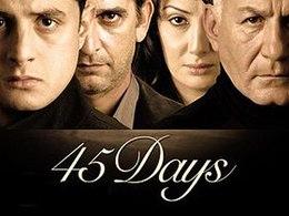 Khmsah Wa Arb3en Youm ٤٥ يوم
