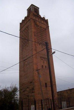 Px Minaret D Agadir