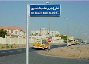 تاريخ الإمارات العربية الصغرى