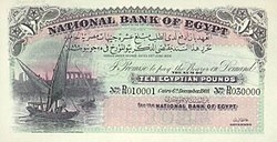 EGP 10 Pounds 1909 (Front).jpg
