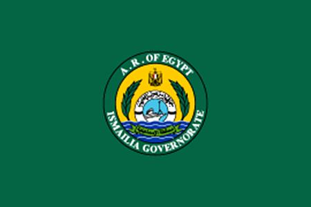 Flag of Ismailiya Governorate.png