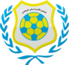 Ismaily-Club-Logo.png