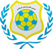 Image result for ‫الإسماعيلي‬‎