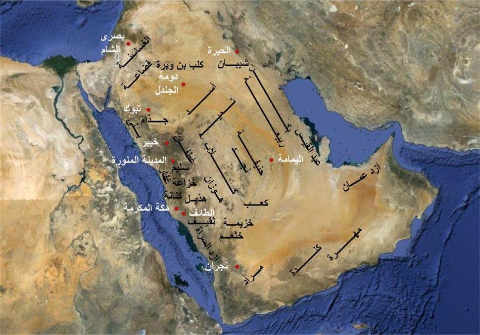 القبائل العربية في شبه الجزيرة.jpg&filetimestamp=20110522183521&