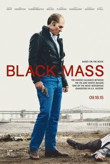 Black Mass (film) poster.jpg