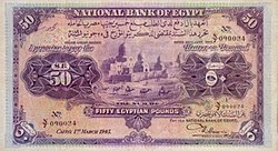 EGP 50 Pounds 1945 (Front).jpg