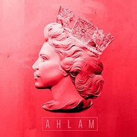 Queen ahlam logo.jpeg