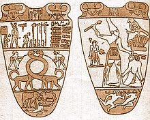 Image result for لوحة نارمر