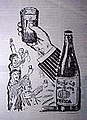 Farida Beer Advert.jpg