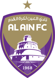 Alainnewlogo.png
