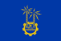 Flag of Aswan Governorate.png