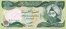 شخصات تاريخية عربية _ابن الهيثم_أبو