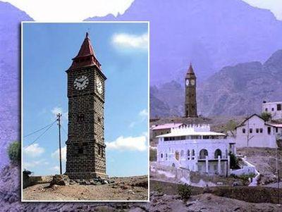تاريخ اليمن ساعة