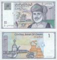 Omani Rial.png