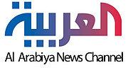 عاجل.عاجل.عاجل.عاجل 180px-Alarabiya.jpg