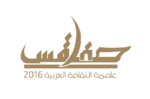 Sfax CAC 2016.png
