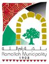 تاريخ فلسطين فلسطين التاريخية_ الله