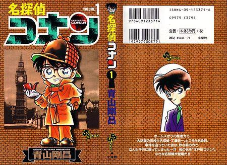 Conan-cover.jpg