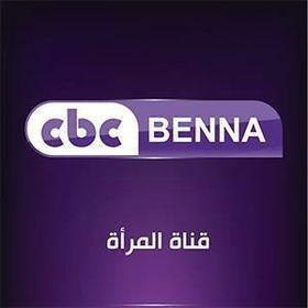 شعار قناة سي بي سي بنة ابتداءا من 7 ماي 2017