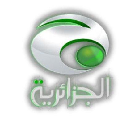 قناة الجزائرية