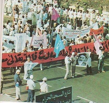 حادثة مكة 1987.jpg&filetimestamp=20090831024003&
