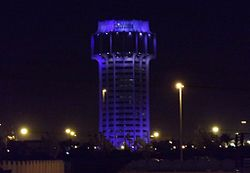 Jeddah Sea Port Control Tower.jpg
