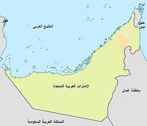 الإمارات العربية المتحدة ويكيبيديا