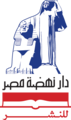 Arabic-DNM-Logo Colour.png