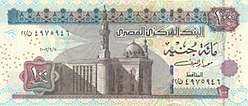 EGP 100 Pounds 2002 (Front).jpg