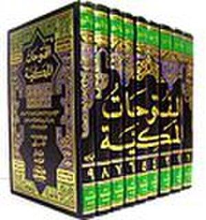 http://upload.wikimedia.org/wikipedia/ar/thumb/e/e4/Fatuhaat.jpg/300px-Fatuhaat.jpg