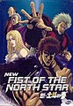 New Fist of the North Star (ADV Films box).jpg
