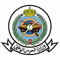 Minister of National Guard Logo (KSA).jpg