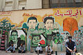 Mohamed Mahmoud Mural 2.jpg