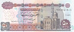 EGP 50 Pounds 2001 (Front).jpg