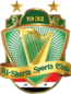 Al Shorta Sports Club Logo (Iraq).png
