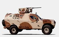 Al Shibl 2 Light armored vehicle.jpg