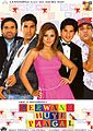 Deewane Huye Paagal movie poster.jpg