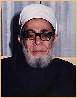 شخصيات تاريخية عربية الشيخ السيد