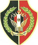 Egyptian Military Academy.jpg