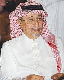 محمد بن عبد الله الفيصل آل سعود ويكيبيديا