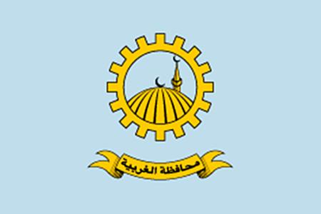 Flag of Gharbiya Governorate.png