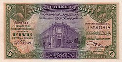 EGP 5 Pounds 1945 (Front).jpg