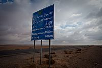 Jordan border sign.jpg