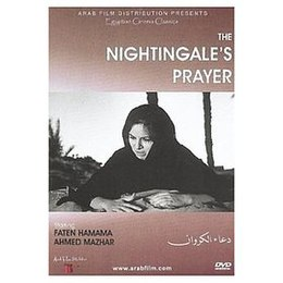 Nightingale's Prayer.jpg