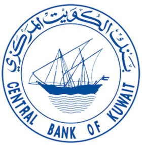 Central Bank of Kuwait Logo.png