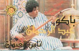 عبد الرحمن قيروش (باكو)